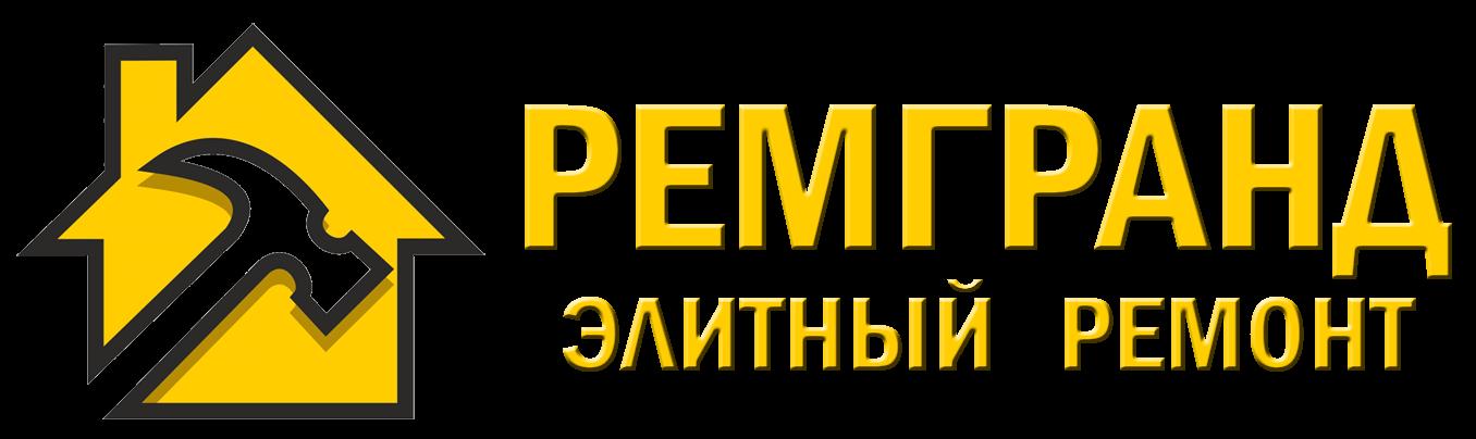 ремгранд.рф