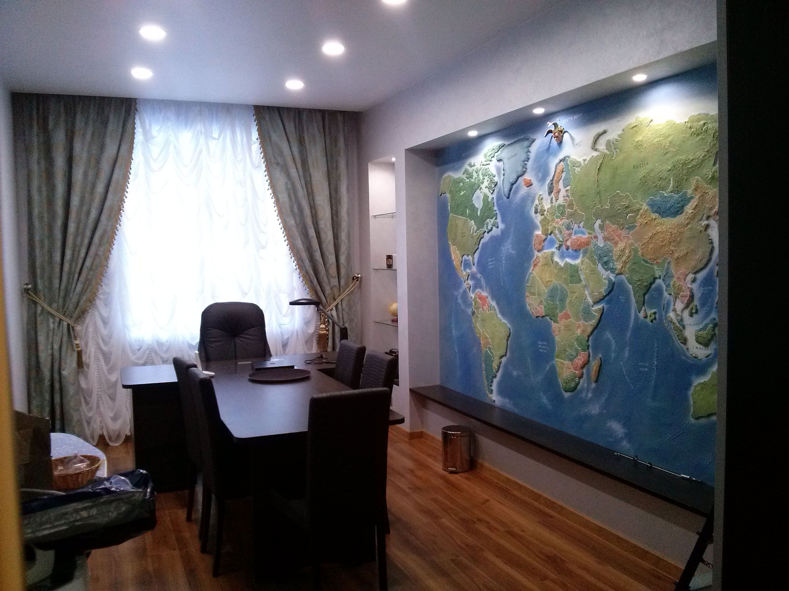 Офисы 2015